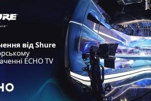 Озвучення від Shure на угорському телебаченні ECHO TV