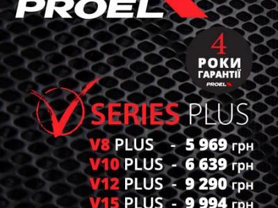 ВНИМАНИЕ! Новые цены на акустические системы Proel серии V PLUS! Отличное качество по доступной цене!