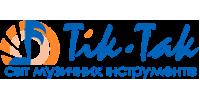 """Интернет-магазин музыкальных инструментов """"Тик-Так"""""""